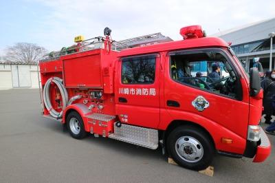 川崎市消防局の車両
