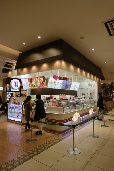 「B-Rサーティワンアイスクリーム」(グランツリー武蔵小杉店)