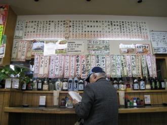 三ちゃん食堂のカウンターとメニュー