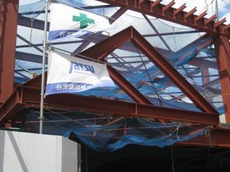 マルエツ元住吉店の三角屋根