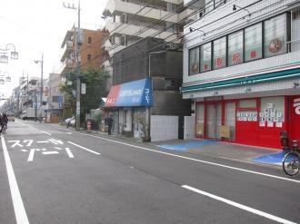 まいばすけっと井田中ノ町店