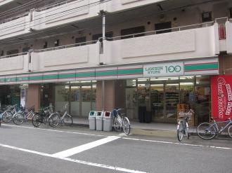 ローソンストア100川崎元住吉店