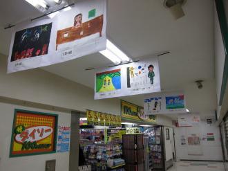 2階の展示会場