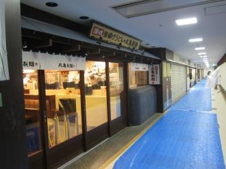 改装中の2階と丸亀製麺