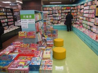 住吉書房の児童書売り場