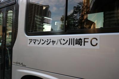 「Amazon」のシャトルバス
