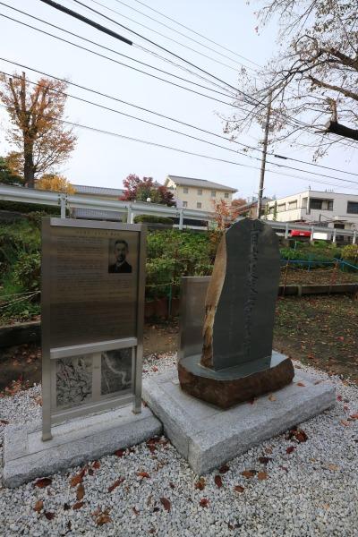 「アミガサ事件」後に築堤された「有吉堤」の遺構と、竣工百年の記念碑(中丸子児童公園)