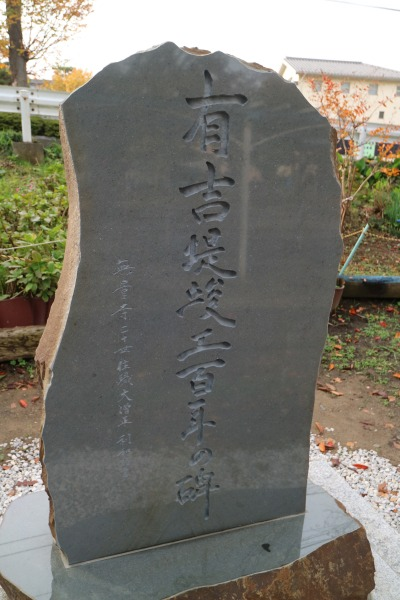 竣工百年の記念碑