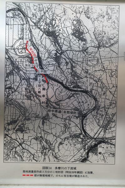 「有吉堤」の当時の地図