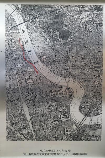 「有吉堤」の現在の地図