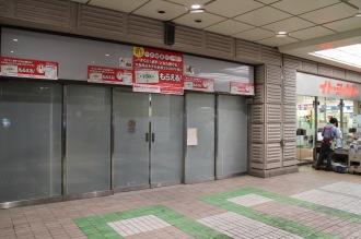 出店可能性のあるイトーヨーカドー武蔵小杉駅前店1階「ファーストキッチン」跡地