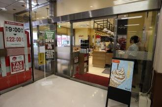 イトーヨーカドー武蔵小杉駅前店側の出入口