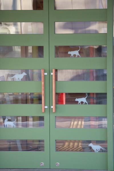 川崎市動物愛護センターの入口