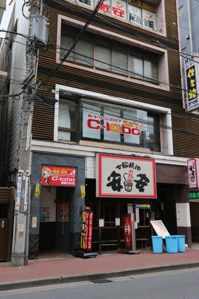 アニメ系の出店「カードラボ武蔵小杉店」