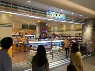 新店舗オープンが続く武蔵小杉(ヨロズマートミニ)