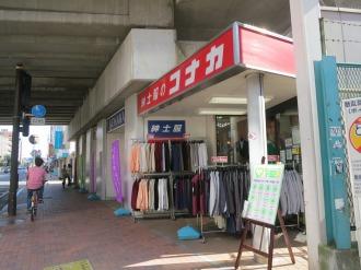 迎え撃つコナカ武蔵小杉店(東急ガード下)