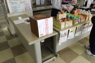 被災地3県の物産販売