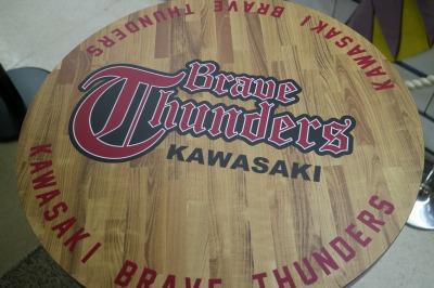 川崎ブレイブサンダースのハイテーブル