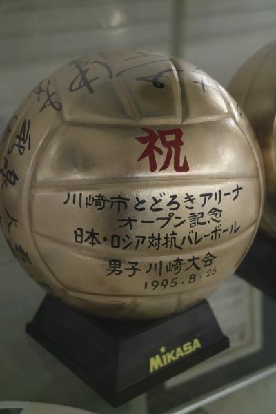 1995年の「日本・ロシア対抗バレーボール」