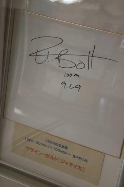 ウサイン・ボルト選手のサイン