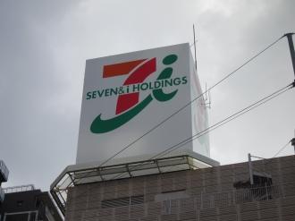 イトーヨーカドー武蔵小杉店の屋上看板