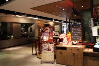 SAMURAIが2店舗を出店している「渋谷ヒカリエ」※写真奥が「SIZZLe GAZZLe」