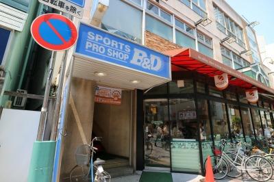 「SPORTS PRO SHOP B&D 武蔵小杉店」の入口