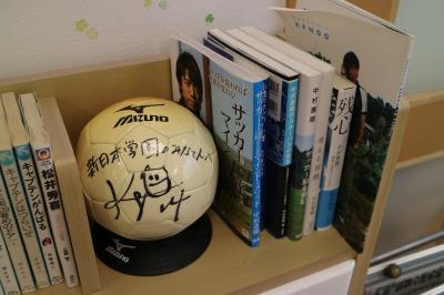 中村憲剛選手の本とサインボール