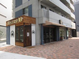 クレール武蔵小杉1階の「BISTRO30」