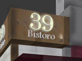 「Bistoro39」と表記されていたイメージパース