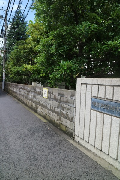 東住吉小学校のブロック塀