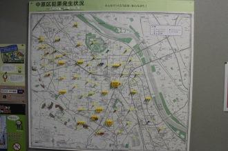 中原区役所の「中原区犯罪発生状況」のマップ
