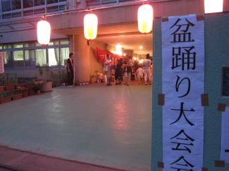 盆踊り大会の入口