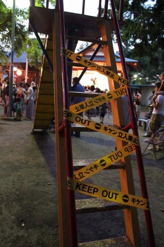 立ち入り禁止の滑り台