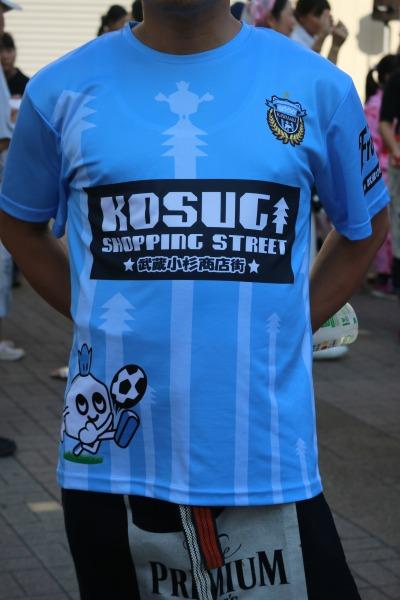 武蔵小杉商店街のフロンターレコラボTシャツ
