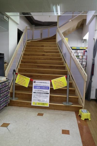 「TSUTAYA武蔵中原店」閉店のお知らせ