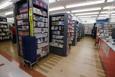 1階の「ブックオフ」既存の売り場