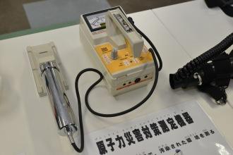 原子力災害対策測定機器