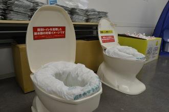 災害時の家庭用緊急トイレ
