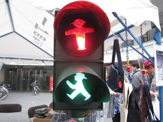 ドイツ統一のシンボル「アンペルマン」