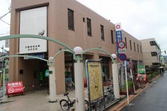 川崎信用金庫住吉支店