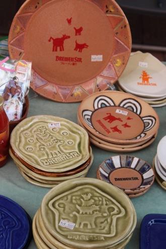 進和学園のブレーメン通り陶器