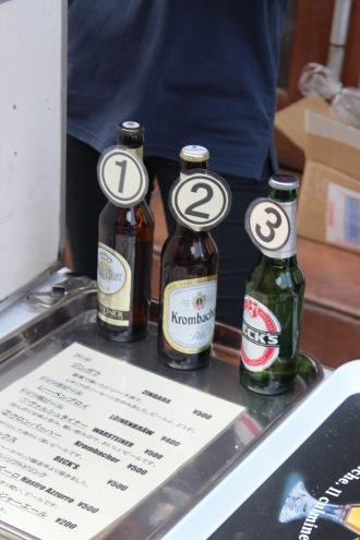 「トクマル」のドイツビール