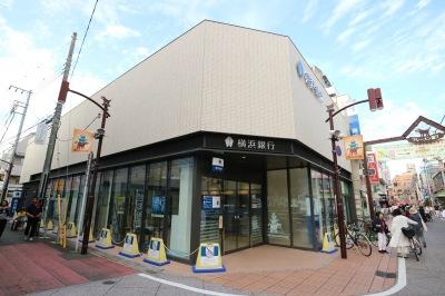 横浜銀行元住吉支店