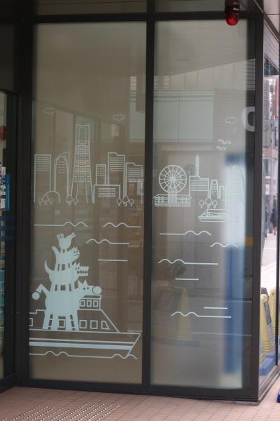横浜市およびブレーメン通り商店街仕様のガラス面