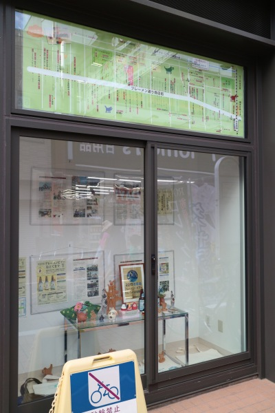 路面の「ブレーメン通り商店街」展示コーナー