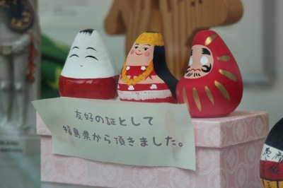 福島県からの贈り物