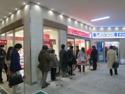 2013年4月2日にオープンした「銀座コージーコーナー武蔵小杉東急スクエア店」
