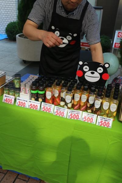熊本県の物産販売