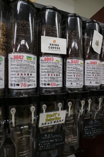 「SHIBA COFFEE」のコーヒー豆